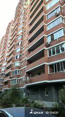 Продажа Изолированная 2 к квартиры Москва, Троицк, улица Нагорная, 5