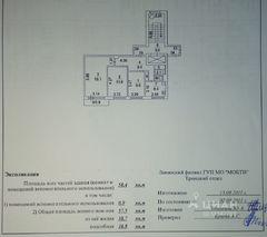 Изолированная Продажа 3 к квартиры Москва, Троицк, В мкр, 29_2